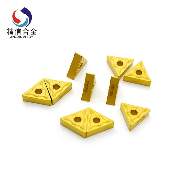 数控刀片_株洲车削数控刀片 TNMG220408 黄色涂层